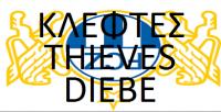 ΚΛΕΦΤΕΣ – THIEVES – DIEBE